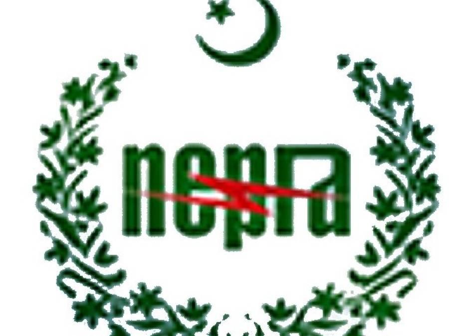 کراچی لوڈشیڈنگ بحران'نیپرا کی تحقیقاتی ٹیم کی کے الیکٹرک حکام سے ملاقات'بریفنگ