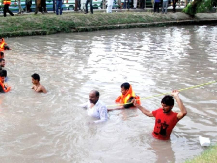 سیہون شریف 'نہر میں نہاتے ہوئے5 افراد ڈوب گئے'ایک کو بچا لیا گیا