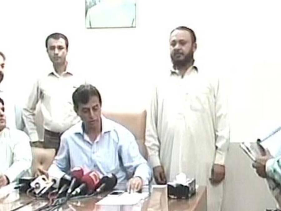 ڈپٹی ڈائریکٹر ایڈمن کے ایم سی سلیم خان کاگھرکے 21افراد کو ملازمت پر رکھنے کا اعتراف