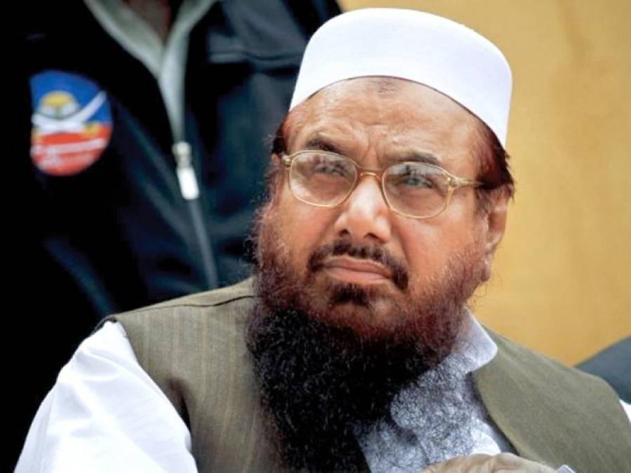 بی بی سی رپورٹ سے چھپا ہوا گند سامنے آرہا ہے: حافظ سعید
