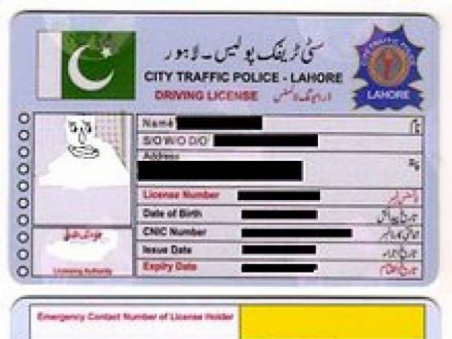 516 خواتین سمیت 40 ہزار افراد کو ڈرائیونگ لائسنس جاری