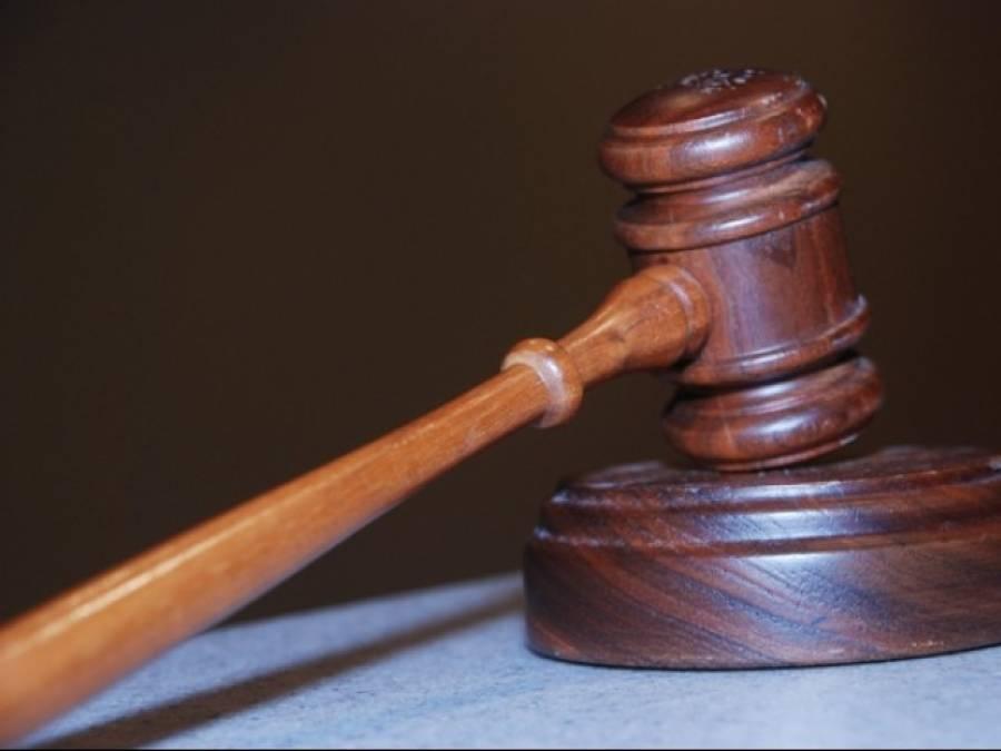 علی حیدر گیلانی اغوا کیس میں نامزد ملزم کی ضمانت منظور