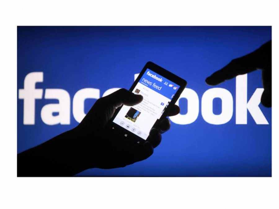 آپ اپنی ذاتی معلومات فیس بک پر ڈالتے رہتے ہیں ،آپ کی اس بے وقوفی کے بارے میں کمپنی کے بانی کے کیا خیالات ہیں؟پڑھیے اور شرمندہ ہوں