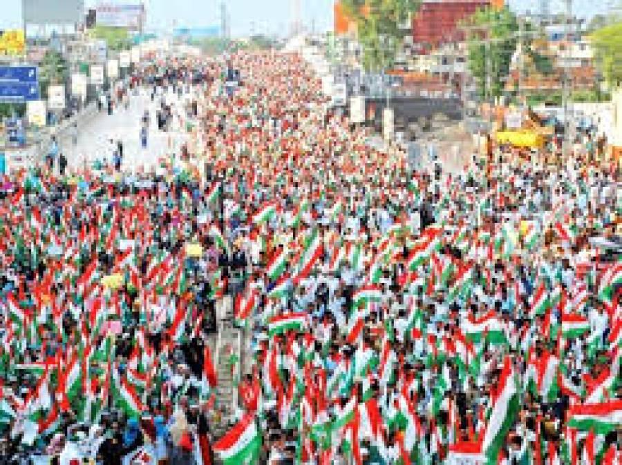پاکستان عوامی تحریک یوتھ ونگ کے صدر پر قاتلانہ حملہ،شدید زخمی