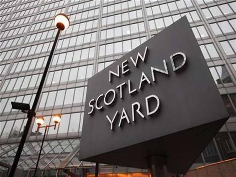 سکاٹ لینڈ یارڈ کی ٹیم تاحال پاکستان نہیں آئی : ذرائع وزارت داخلہ