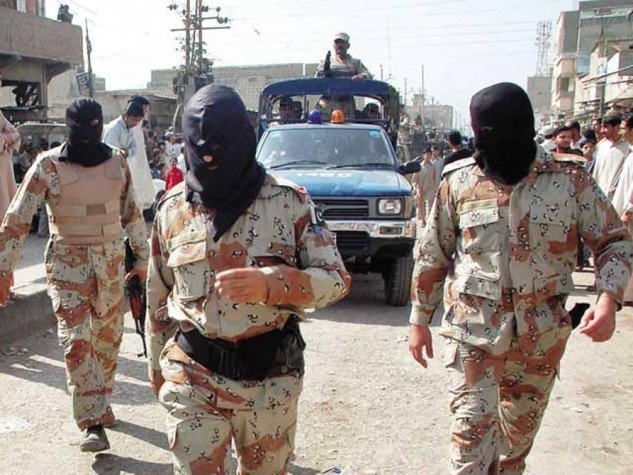 تحریک انصاف نے رینجرز اختیارات میں توسیع کیلئے سندھ اسمبلی میں قرارداد جمع کرا دی