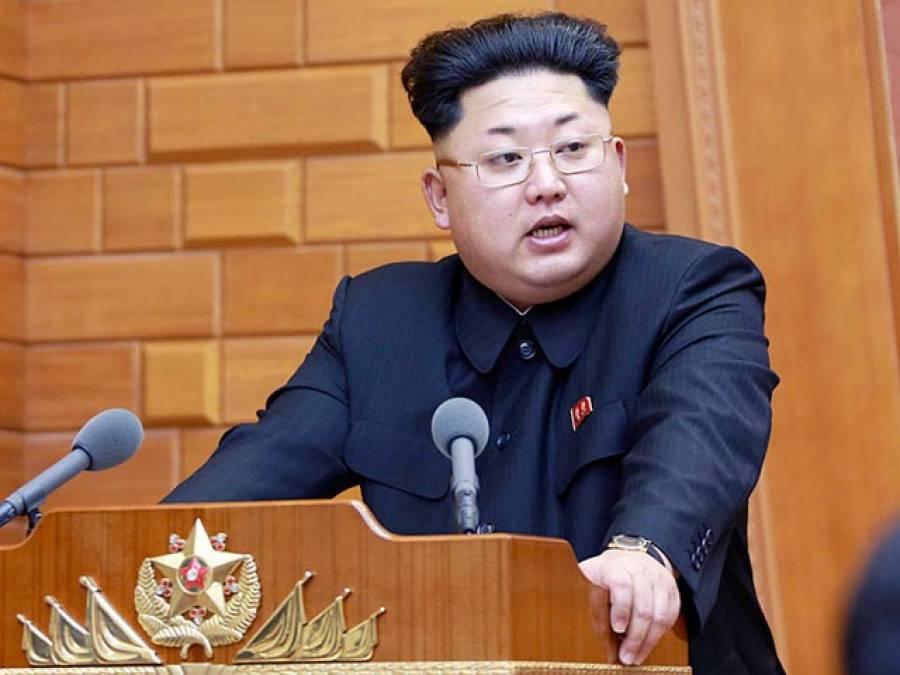 شمالی کوریاکے سربراہ کم جونگ اُن نے چار سالوں میں 70 سرکاری عہدیداروں کو تختہ دار پر لٹکا دیا