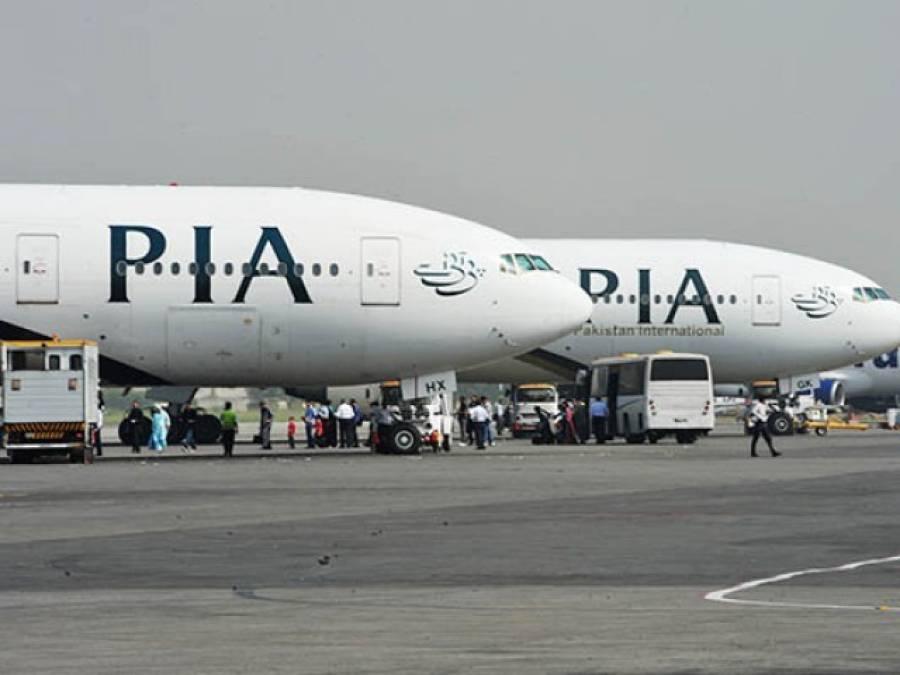 پی آئی اے کی لاہور سے لندن جانےوالی پرواز منسوخ 'مسافروں کا احتجاج