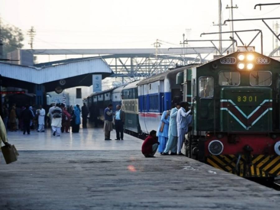 عید سپیشل ٹرین سروس کا آغاز'پہلی ٹرین کل صبح لاہور پہنچے گی