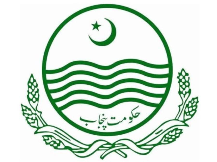 پنجاب حکومت کا 1600 مشتبہ افراد کی الیکٹرانک نگرانی کا فیصلہ