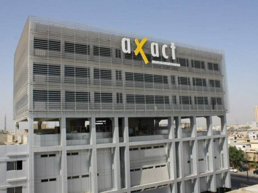 ایگزیکٹ کے سابق 3 ملازمین شعیب شیخ کیخلاف وعدہ معاف گواہ بن گئے'بیانات قلمبند