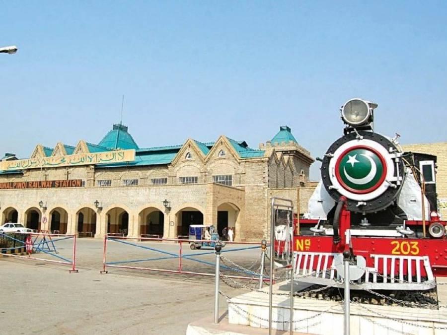 عیدالفطر پر مسافروں کیلئے ریلوے کرایوں میں کمی کا اعلان