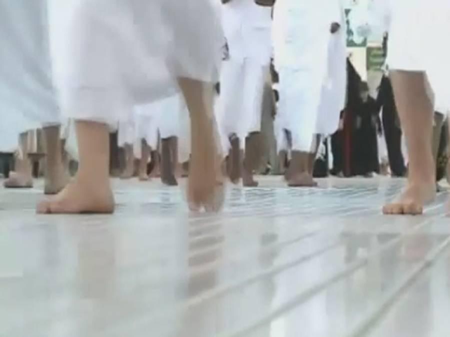 سخت گرمی میں بھی حرم شریف کے فرش کی ٹھنڈک کا راز