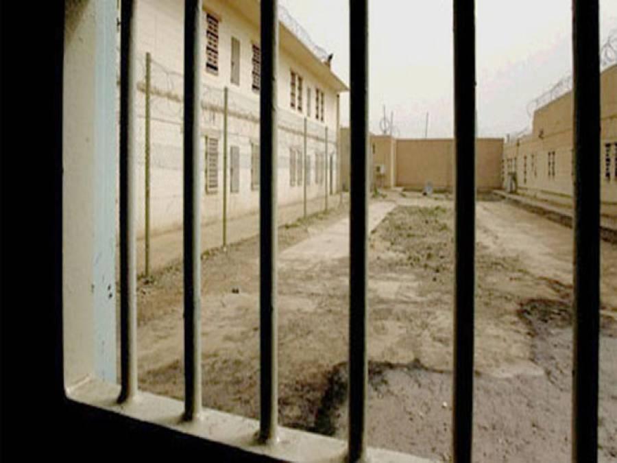 لانڈھی جیل میں معمولی جرائم میں قید 98ملزمان کی رہائی کا حکم