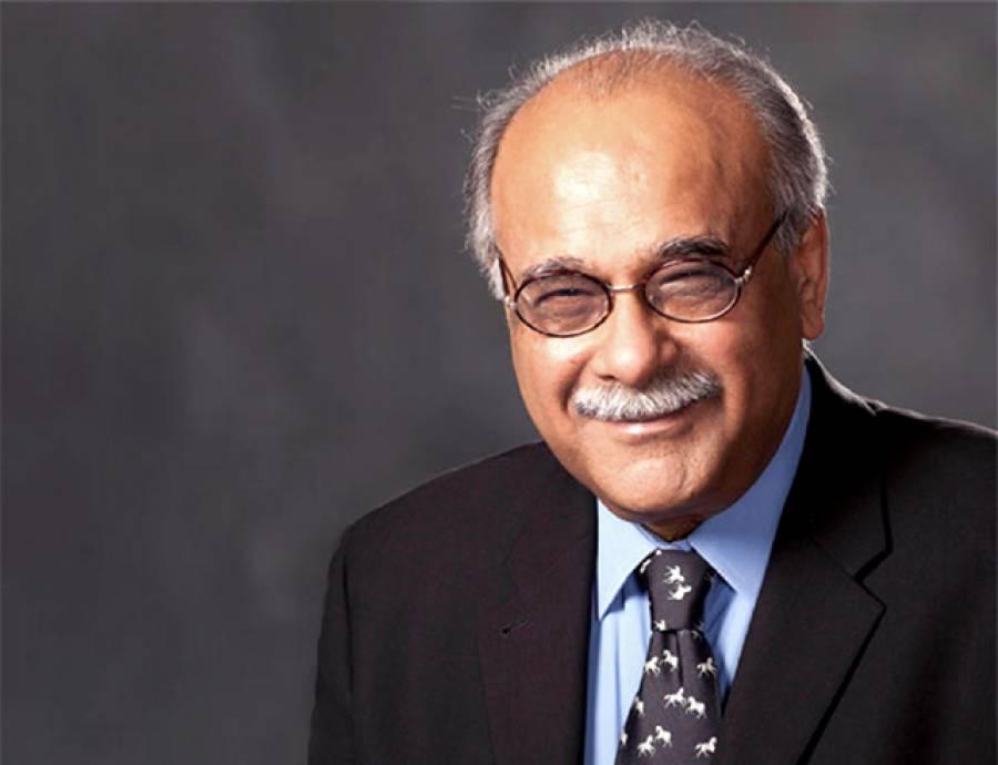 الطاف حسین کے خلاف مقدمات اور ایم آئی 6 کا کردار؟ نجم سیٹھی نے اندر کی بات بتا دی