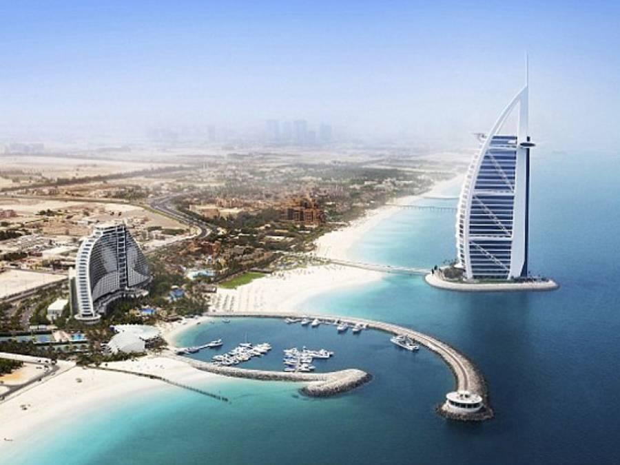 عرب ریاست میں بہترین نوکریوں کی 3 ہزار اسامیاں