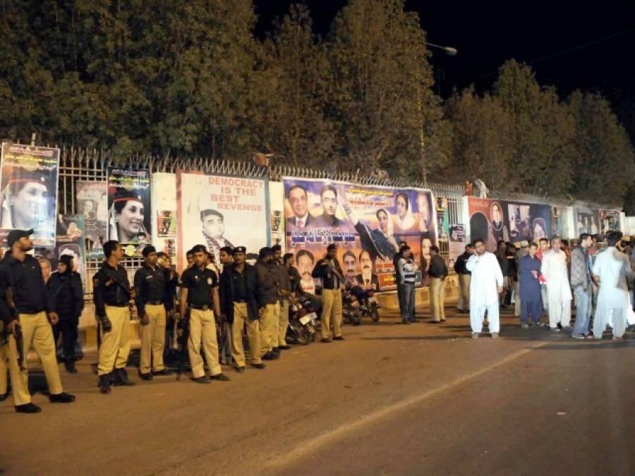 کراچی میں فسادات کروانے کے لیے 2 علاقائی جماعتیں سر گرم ہیں : بلاول ہاﺅس