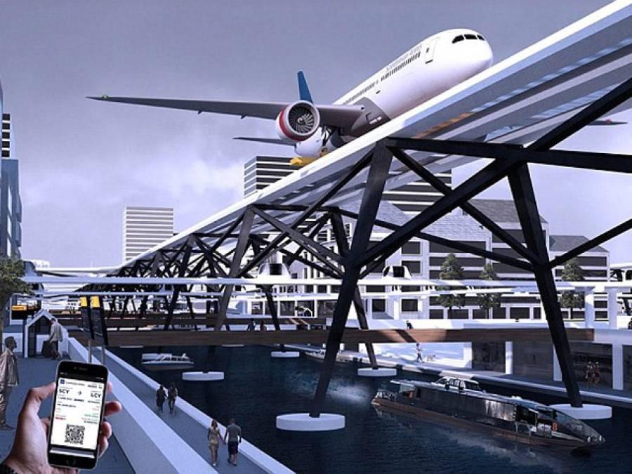 شہر کے بیچوں بیچ جہازوں کیلئے رن وے، یہ ناقابل یقین ائیرپورٹ کہاں بنایا جائے گا؟ جانئے