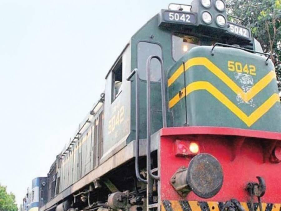 عید سپیشل ٹرین نے حکومت کی امیدوں پر پانی پھیر دیا