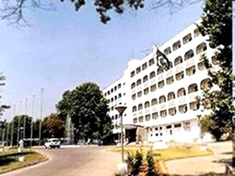 بھارتی ہائی کمشنر کی دفتر خارجہ طلبی'بھارت فضائی حدود معاہدے کی پاسداری کرے'اعزازچودھری