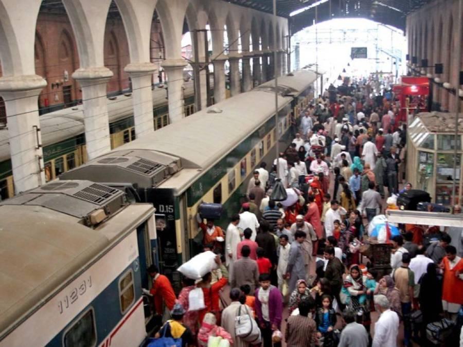 پردیسیوں کی اکثریت عید منانے کیلئے آبائی شہروں کو روانہ