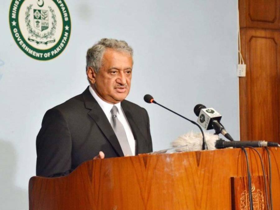 کشمیر متنازعہ علاقہ ،یکطرفہ فیصلہ مسئلے کی ہیئت نہیں بدل سکتا ،زید حامد تک قونصلر رسائی کی درخواست دی :دفتر خارجہ