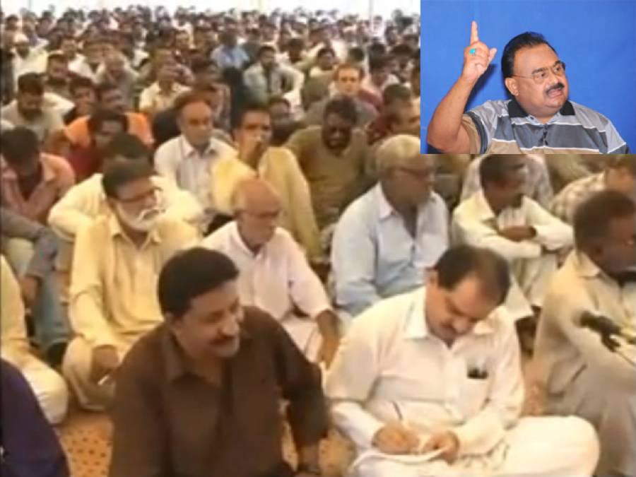 ایک سیاسی پارٹی سندھ رینجرز بناﺅ، ڈی جی رینجرز بدمعاشوں کے سربراہ ہیں : الطاف حسین