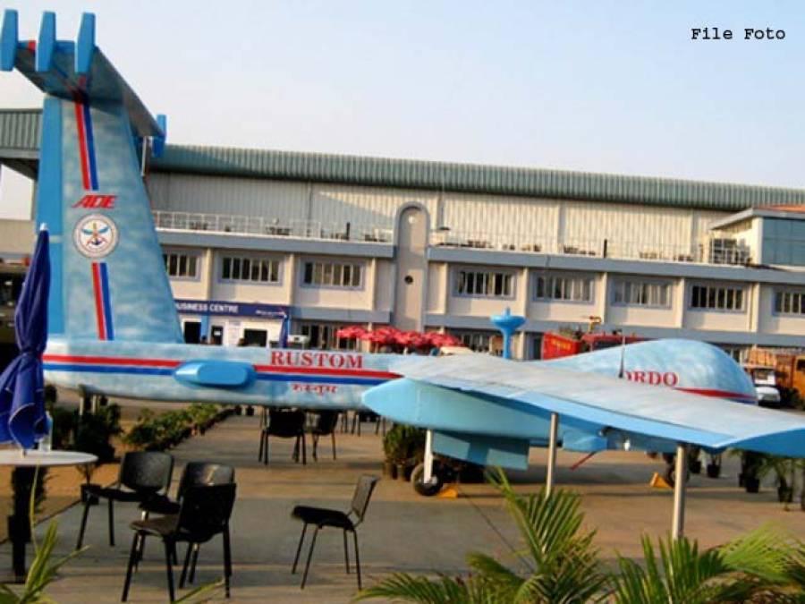 بھارت کا ایک اور جاسوس طیارہ گر کر تباہ