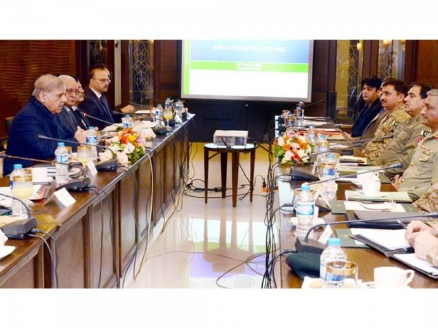 پنجاب اپیکس کمیٹی کا اجلاس'کالعدم تنظیموں پر فطرہ اور زکوةٰ جمع کرنے پر پابندی عائد