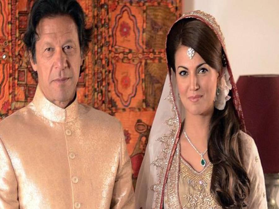 پاکستان تحریک انصاف کے چیئرمین عمران خان اور ان کی اہلیہ ریحام خان کا عید الفطر آئی ڈی پیز کیساتھ منانے کا اعلان