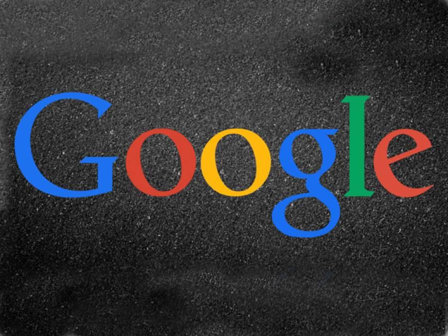 کیا آپ کو معلوم ہے گوگل کا پہلا نام کیا تھا؟ نہایت دلچسپ جواب جانئے