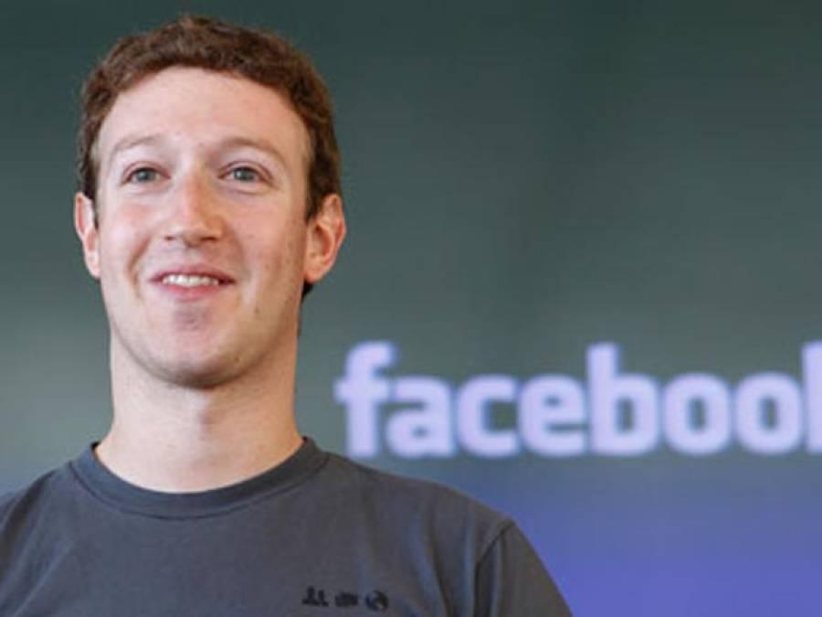 خوشی دراصل کیا ہوتی ہے؟ فیس بک کے مالک نے ایسا جواب دیا کہ ہر کسی کے دل کو چھولیا