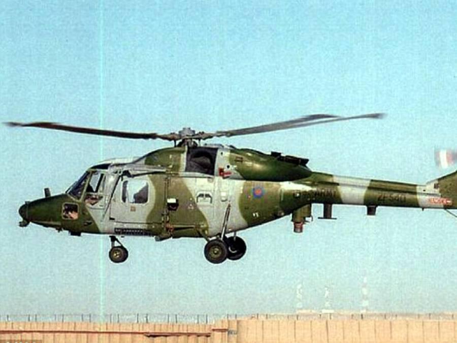 انوکھا ترین واقعہ، افغانستان میں ہیلی کاپٹر اپنی ہی ہوائی فائرنگ سے تباہ