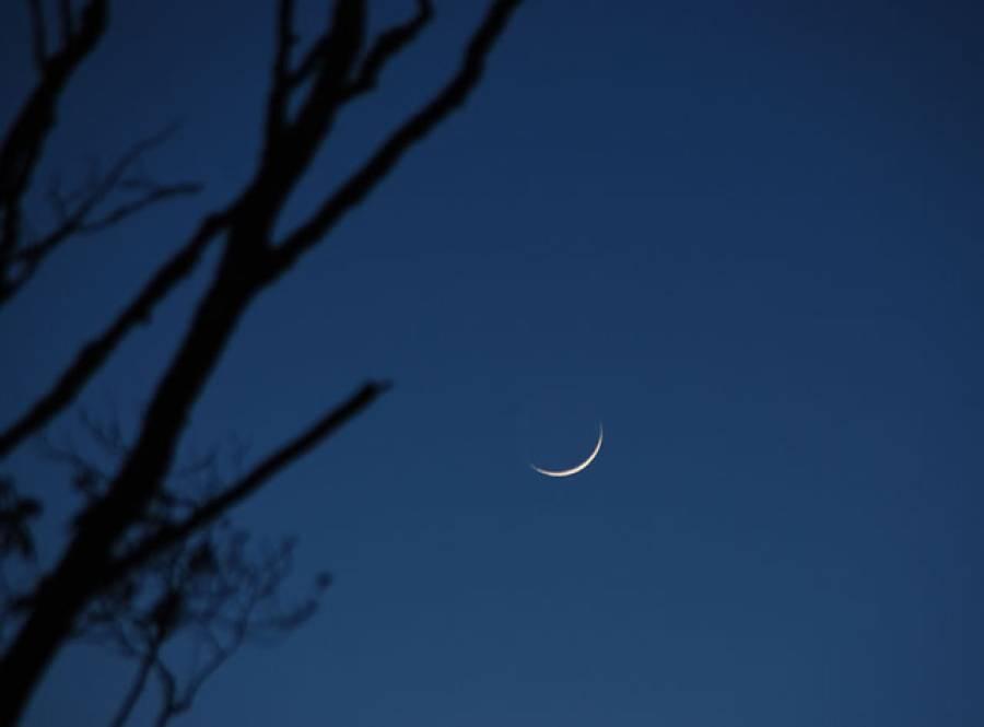 سعودی عرب میں شوال کا چاند نظر آ گیا، عیدالفطر جمعہ کے روز منائی جائے گی
