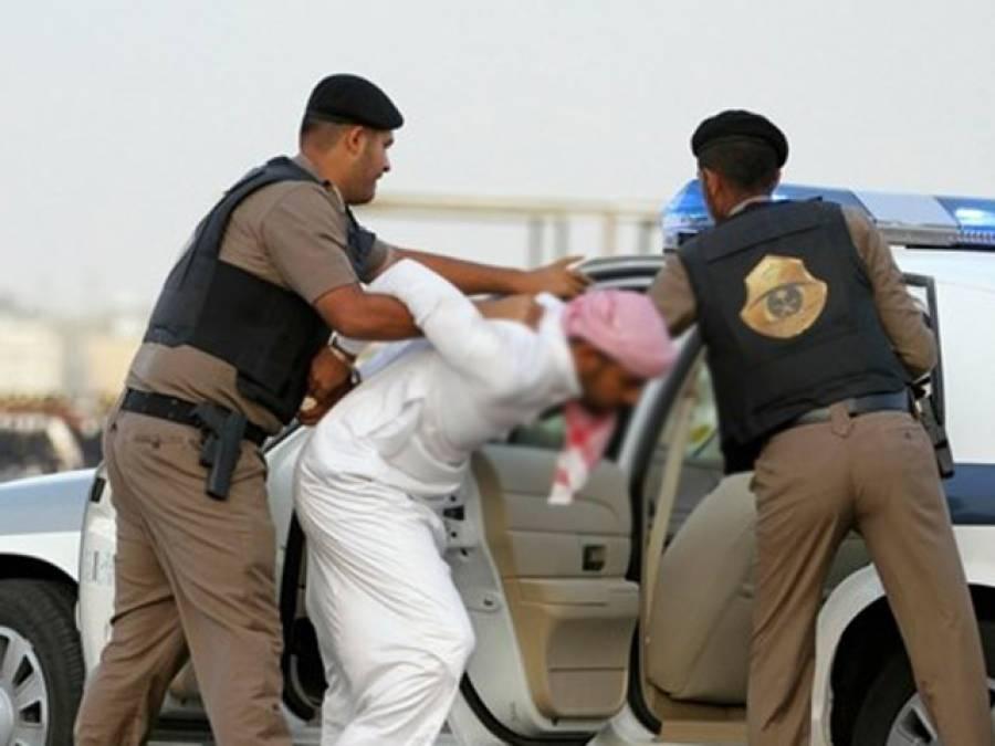 دوپٹہ پہنو یا بازار سے نکل جاؤ، سعودی پولیس کا نوجوان کو عجیب و غریب حکم