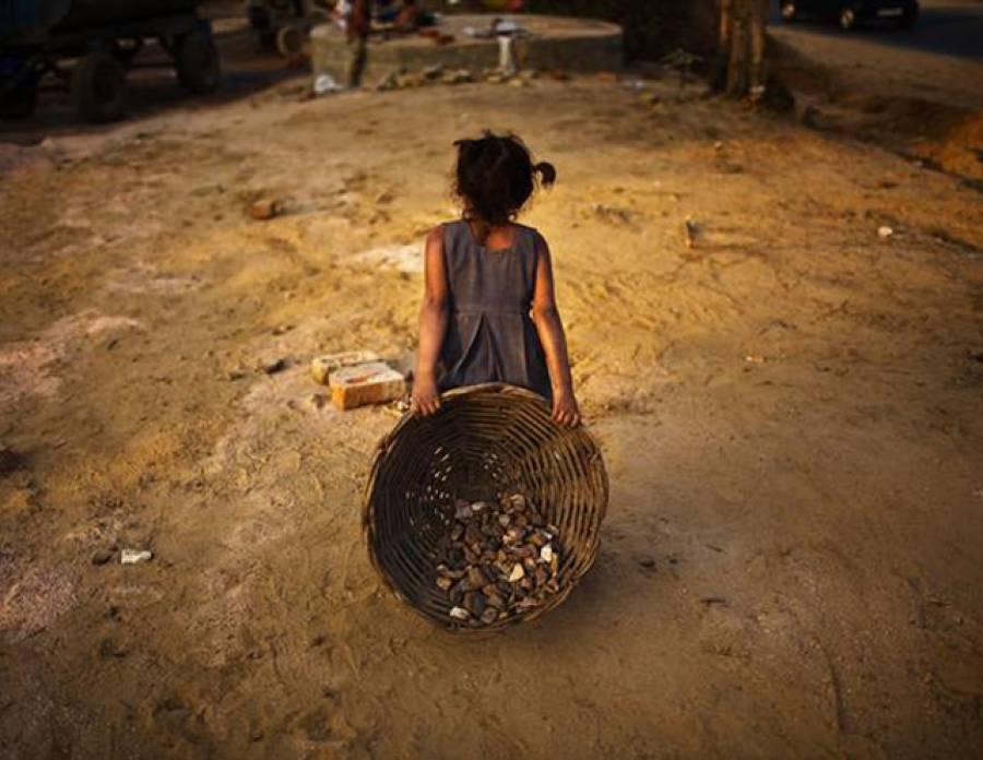 دنیا میں 800 ملین بھوک کا شکار، پاکستان کا 11واں نمبر