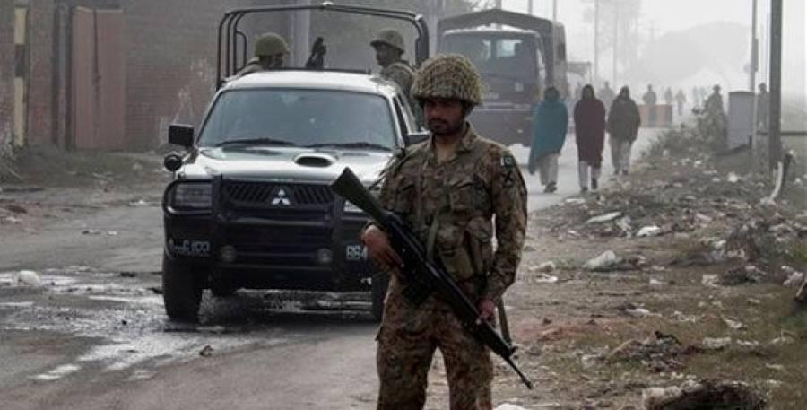 اسلام آباد : حساس اداروں کی کارروائی،کالعدم تنظیم کا دہشت گرد گرفتار