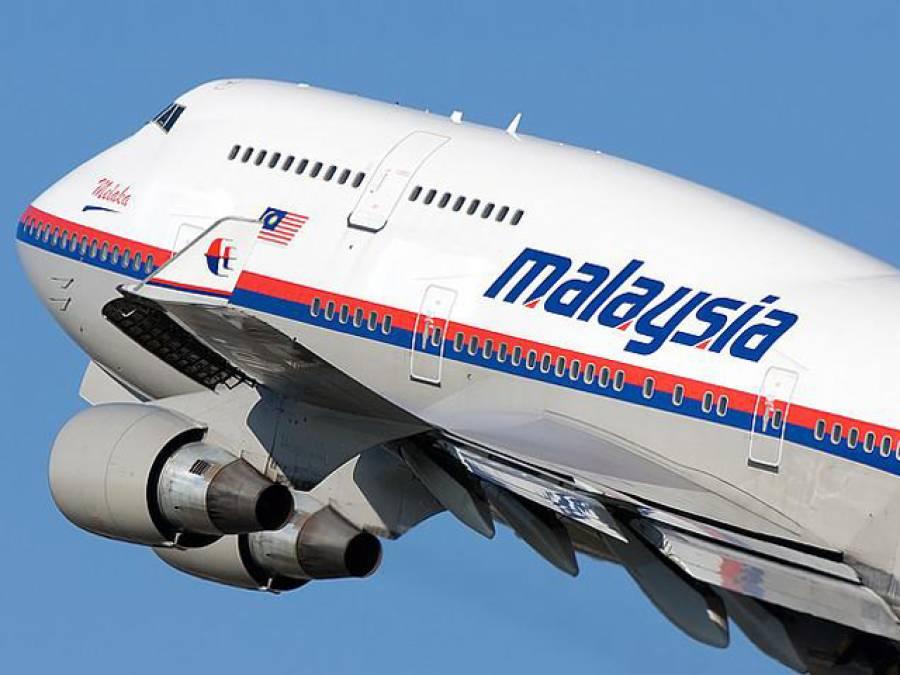 ملائیشین مسافر طیارے کو روسی میزائل سے نشانہ بنایا گیا: انکوائری رپورٹ