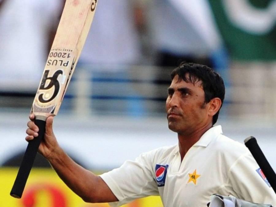 میانداد اور عمران خان کی یونس کو مبارکباد، 10 ہزار رنز مکمل کرنے کی دعا