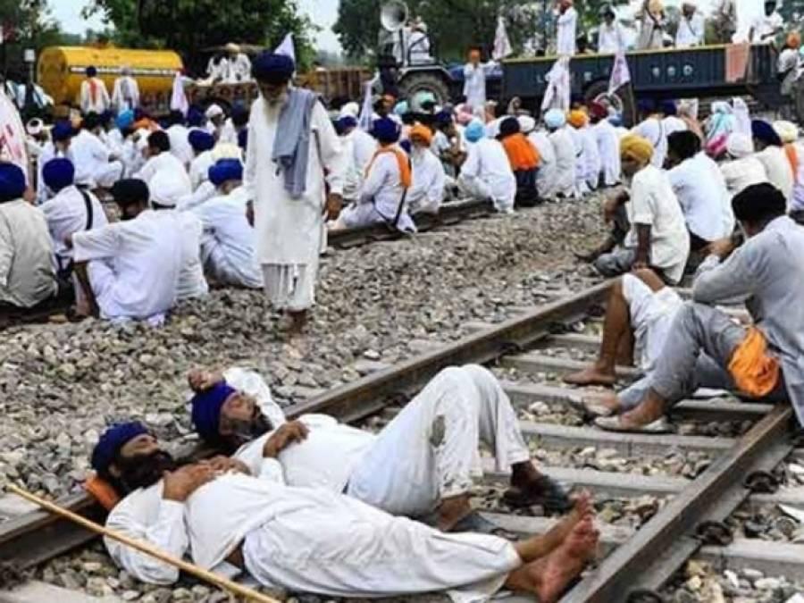 بھارتی کسانوں نے ریلوے لائن کھول دی، وزراءکے گھیراﺅ کا اعلان