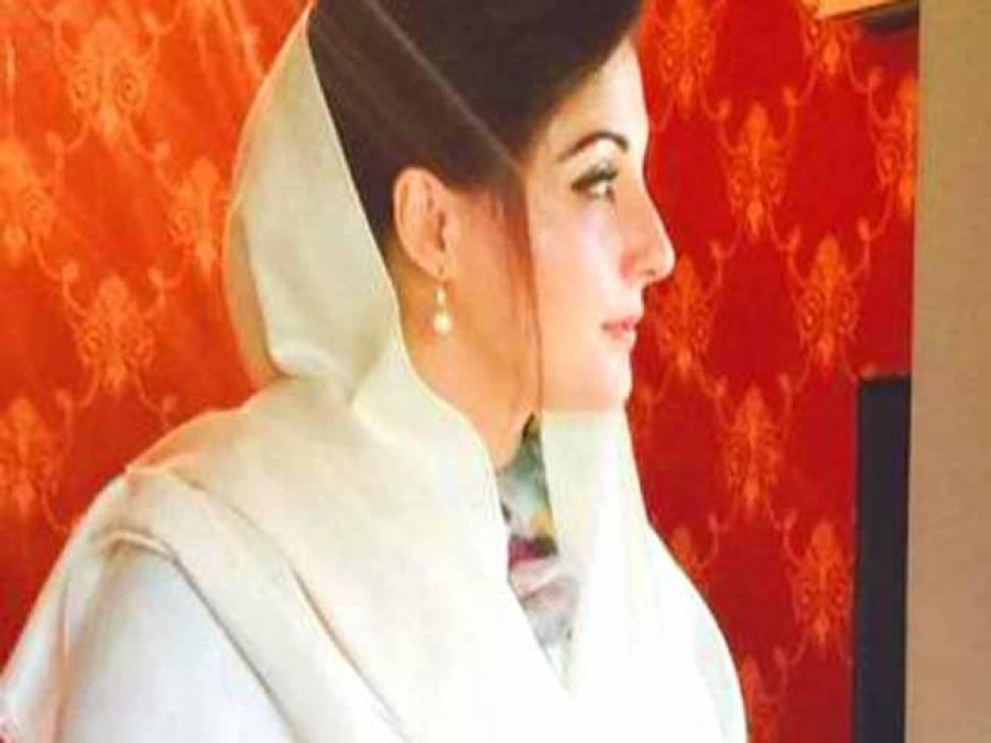 مریم نواز شریف کی وہ درخواست جسے پرویز مشرف نے قبول کرلیا تھا لیکن بعد میں پچھتانا پڑا
