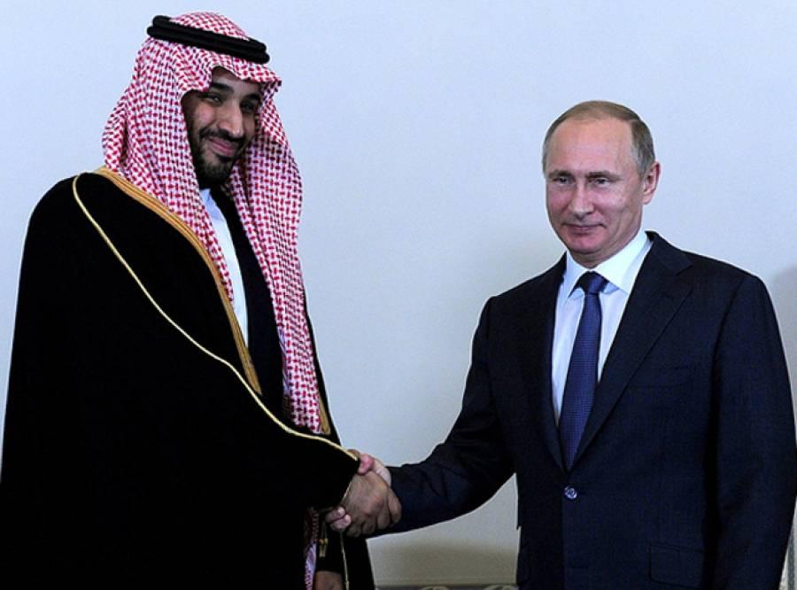 شام کی صورتحال، سعودی عرب اور قطر نے روسی صدر کو کتنے ارب ڈالر کی پیشکش کی؟ عرب اخبار نے ناقابل یقین دعویٰ کر دیا