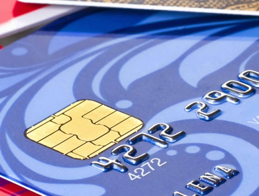 کریڈٹ یا اے ٹی ایم کارڈز پر اس چپ کا مقصد کیا ہوتا ہے؟ حیران کن حقیقت جانئے