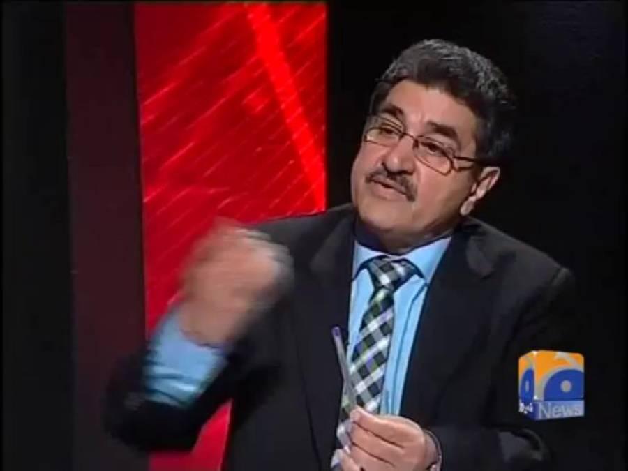 سینیئر صحافی افتخار احمد نے ذاتی وجوہات کی بنا پر دنیا نیوز سے استعفیٰ دیدیا