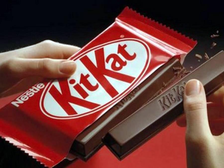KitKat چاکلیٹ تو آپ نے اکثر کھائی ہوگی لیکن آپ کو معلوم ہے اسے KitKat کیوں کہا جاتا ہے؟ دلچسپ جواب جانئے