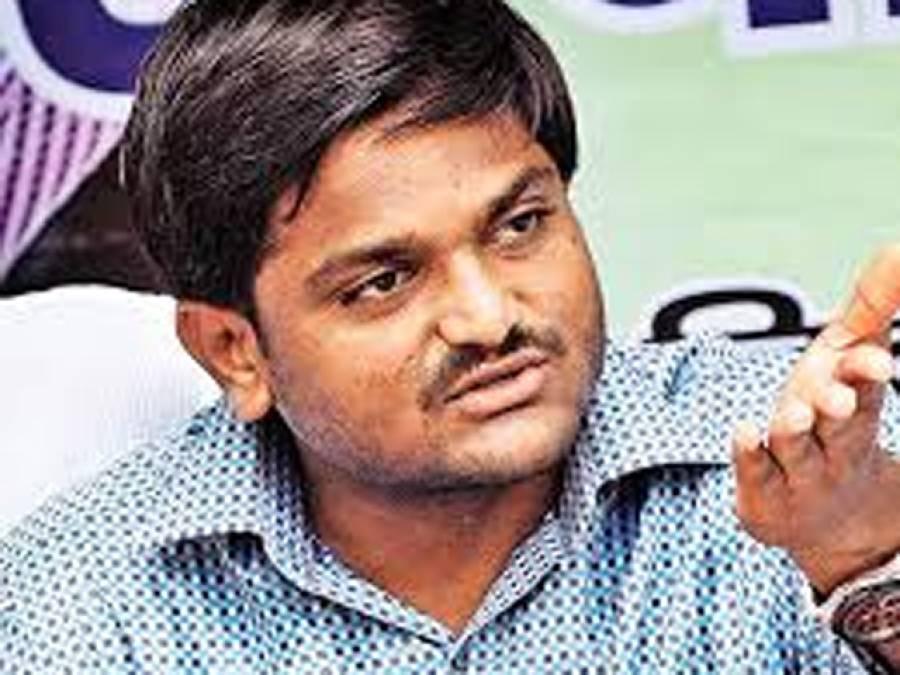 بھارت اور جنوبی افریقہ کاکرکٹ میچ روکنے کی دھمکیاں دینے والا ہندو انتہا پسند ہاردک پٹیل گرفتار