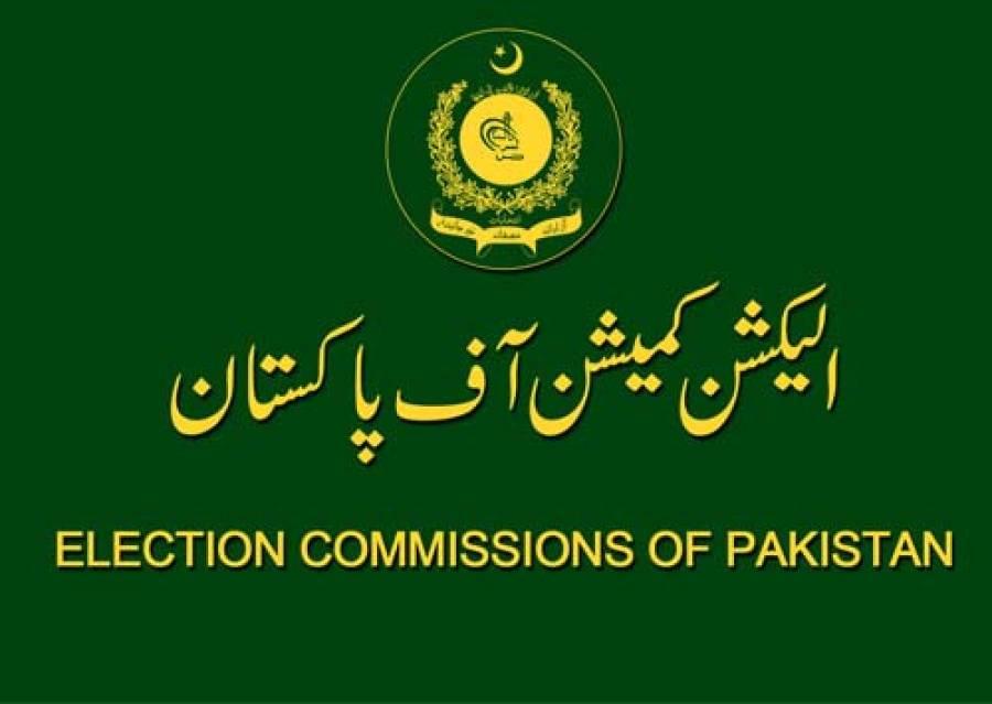 الیکشن کمیشن نے این اے 122میں ووٹوں کی منتقلی کا الزام مسترد کر دیا