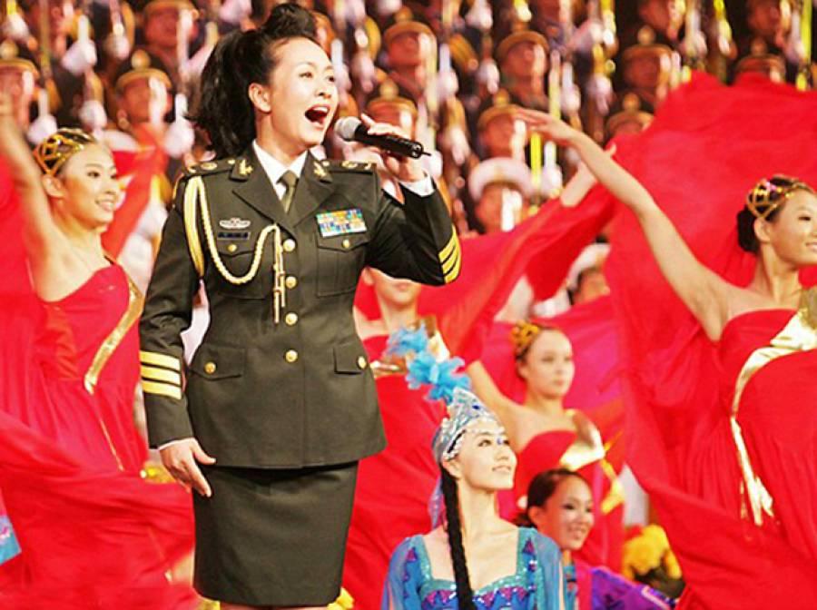 چینی حکام نے غیر ملکی میڈیا کو خاتون اول کے آبائی گاﺅں کا دورہ کرنے سے کیوں روک دیا؟ زندگی کی حیران کن تفصیلات منظرعام پر آ گئیں