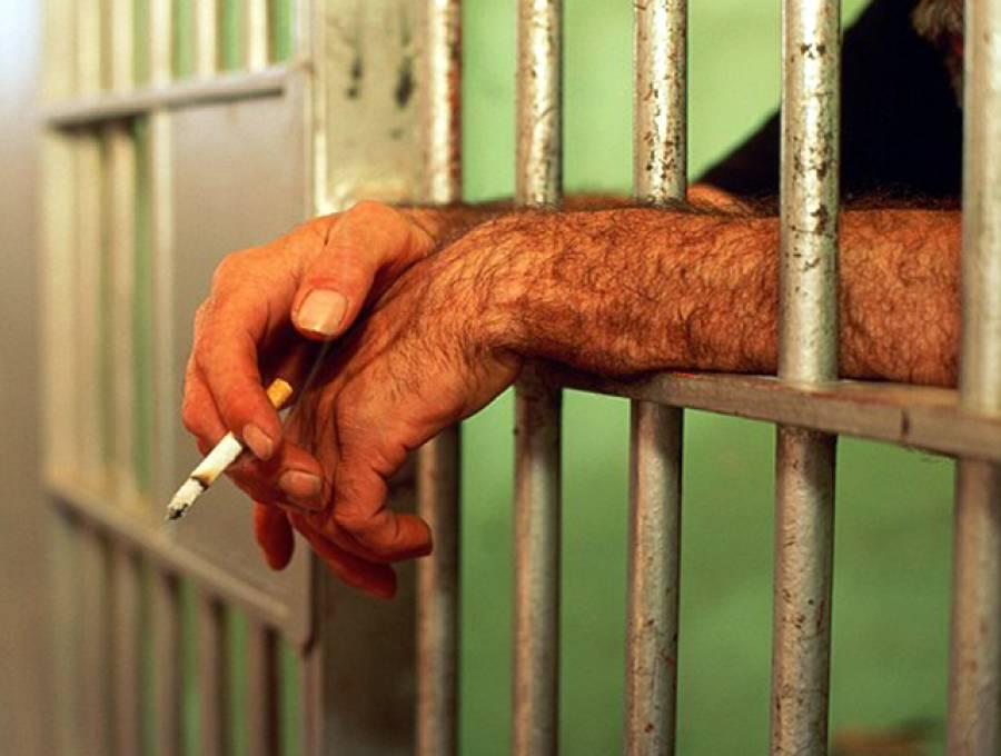 دنیا کا وہ علاقہ جہاں سگریٹ کی ایک ڈبی 30 ہزار جبکہ ماچس 9 ہزار روپے میں فروخت کی جا رہی ہے کیونکہ۔۔۔