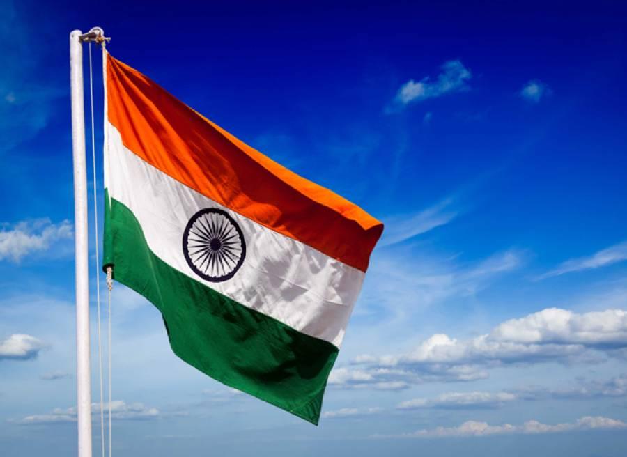 نئی دہلی :گائے کے گوشت کی جھوٹی اطلاع دینے پر ہندوسینا کا رہنما گرفتار